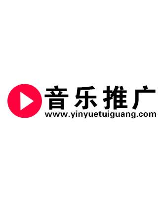 张碧晨献声《阿拉丁》中文主题曲 倾情演绎奥斯卡金曲《新的世界》