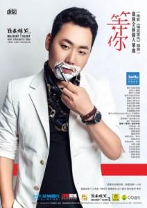 嘉旗最新歌曲《等你》火热来袭 这个春天歌声陪你www.yinyuetuiguang.com