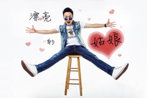 任飞扬发行《漂亮的姑娘》引领流行音乐前潮www.yinyuetuiguang.com