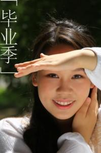 不为煽情,只为真情《毕业季》致青春,近日全网首发www.yinyuetuiguang.com