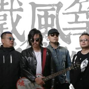铁风筝新歌《北京的天气》网易云音乐独家首播