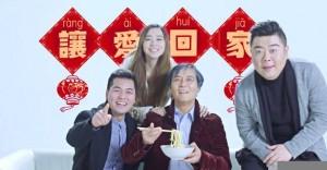 河南方言神曲《过年送点啥》 支招新春送礼