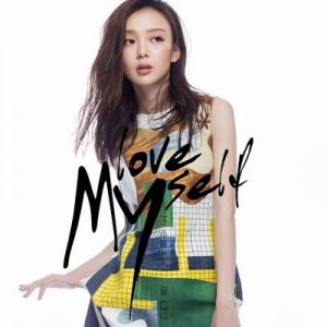 汪小敏发新歌《爱自己》 唱出半熟女生自信宣言
