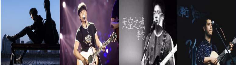 左起:郭旭 赵雷 李志 马頔
