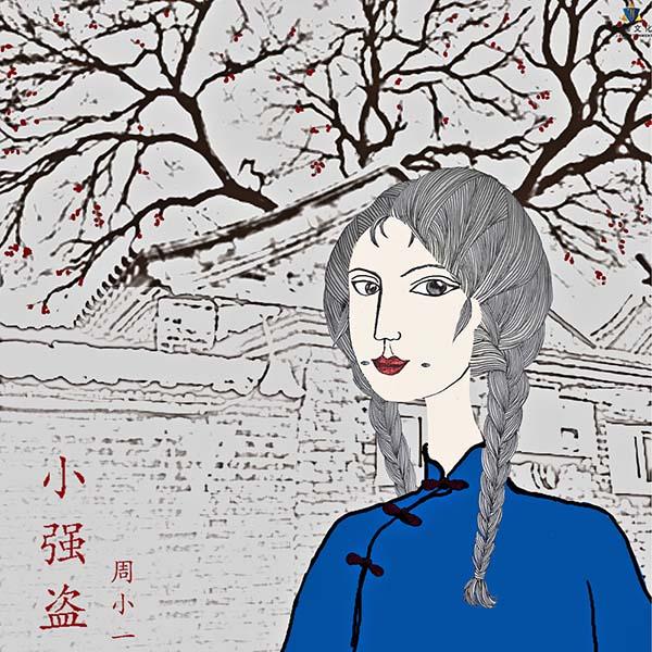 zhouxiaoyi1